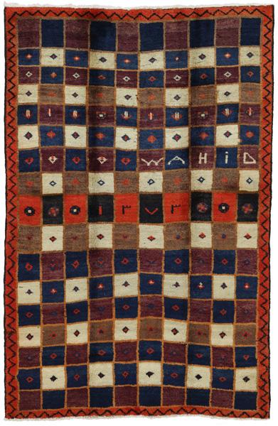kashkooli gabbeh tapis persan 199x130 - Tapis Persan Moderne