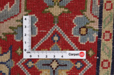 Mir - Sarough Tapis Persan 305x204 - Image 4
