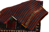 Afshar - Saddle Bag Tapis Persan 48x40 - Image 2